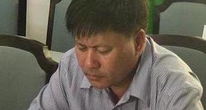 Giám đốc Trung tâm Phát triển quỹ đất huyện 'phù phép' bồi thường đất ảo