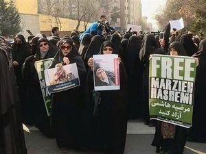 Biểu tình tại Iran phản đối việc Mỹ bắt giữ nhà báo của Press TV