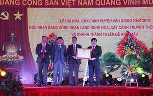 Công nhận danh hiệu Làng nghề hoa, cây cảnh Phụng Công