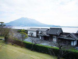 Khám phá vùng đất núi lửa Kagoshima