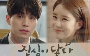 'Touch Your Heart' tập 2: Lee Dong Wook siêu lòng, đề nghị làm quen lại với Yoo In Na