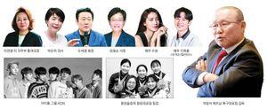 HLV Park Hang-seo truyền cảm hứng cho giới trẻ Hàn Quốc