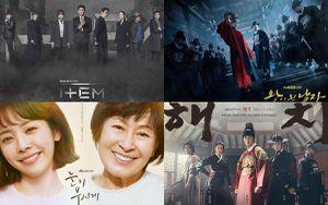 'The Crowned Clown' là bộ phim có rating cao nhất tối qua, thấp nhất chính là 'The Light In Your Eyes' của Han Ji Min