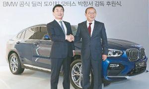 Về Hàn Quốc ăn Tết, ông Park Hang Seo lại được tặng xe sang