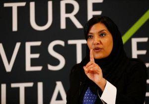 Saudi Arabia chỉ định Công chúa Reema làm Đại sứ tại Mỹ