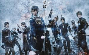 Odex sẽ phát hành 'Touken Ranbu The Movie' ở Đông Nam Á nhưng danh sách không có tên Việt Nam?