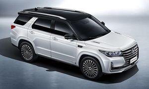 SUV Trung Quốc 'sang chảnh' như Range Rover chỉ 517 triệu đồng