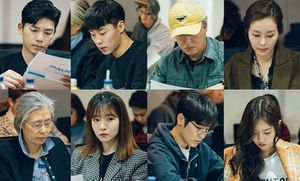 Đọc kịch bản 'WWW': Lee Da Hee quyến rũ, Im Soo Jung mộc mạc đẹp đôi bên Jang Ki Yong dù hơn 13 tuổi