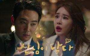 'Chạm vào tim em' tập 11: Yoo In Na bị 'tình cũ biến thái' hãm hại, Lee Dong Wook nổi giận vì bạn gái gặp chuyện