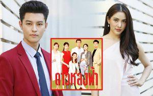 CH3 Thái lan ưu ái loạt phim mới cho dàn diễn viên đang lên như Pon Nawasch, In Sarin, Masu Junyangdikul