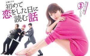'HajiKoi' về đích với rating tập cuối cao nhất kể từ đầu mùa