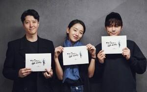 Đọc kịch bản 'Dan Only Love': Mối tình lãng mạn giữa thiên thần L (Infinite) và cô gái mù Shin Hye Sun
