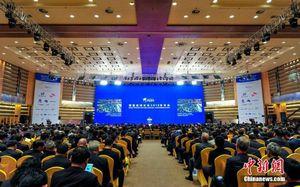 Bế mạc Hội nghị thường niên của Diễn đàn châu Á Bác Ngao 2019