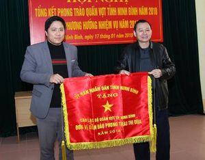 Thành phố Ninh Bình: Phong trào quần vợt phát triển mạnh