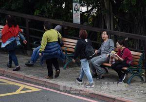 Động đất mạnh tại Đài Loan (Trung Quốc)