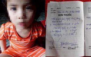 Cô giáo viết tường trình khẳng định không bôi chất bẩn vào vùng kín bé gái 5 tuổi