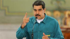 Ông Maduro lên tiếng khi Phó TT Mỹ kêu gọi Hội đồng Bảo an công nhận lãnh đạo phe đối lập