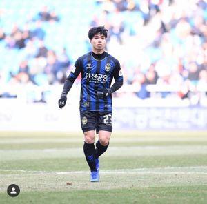Incheon – Ulsan 0-3: Công Phượng tạo cơ hội thứ 5, đồng đội lại bỏ lỡ và thua… trận thứ 5 liên tiếp