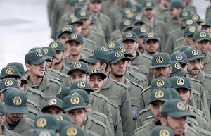 Iraq phản đối Mỹ liệt IRGC vào danh sách khủng bố