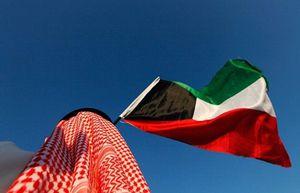 Kuwait gần như chắc chắn sẽ đăng cai World Cup 2022 cùng Qatar