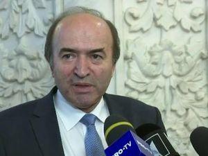 Đảng cầm quyền ở Romania quyết định cách chức Bộ trưởng Tư pháp