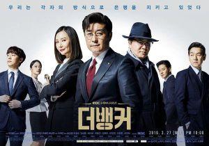 Rating 'Her Private Life' của Park Min Young ảm đạm - 'Doctor Prisoner' của Nam Goong Min đứng nhất không đối thủ