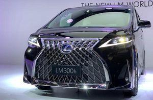 Lexus ra mắt MPV hạng sang dành cho thị trường Châu Á