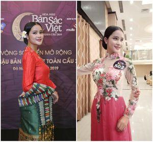 Sửng sốt trước vẻ đẹp của cô gái dân tộc Giẻ Triêng thi 'Hoa hậu Bản sắc Việt toàn cầu'