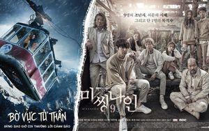'Bờ vực tử thần': Bộ phim khiến người xem liên tưởng đến tác phẩm từng 'gây bão' màn ảnh nhỏ Hàn Quốc này!
