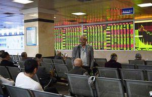 Chứng khoán Trung Quốc lao dốc, Phố Wall trầm lắng chờ loạt báo cáo lợi nhuận quan trọng