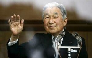 10 điều có thể bạn chưa nghe về Nhật Hoàng Akihito