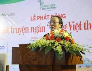Phát động thi viết truyện ngắn 'Làng Việt thời hội nhập'