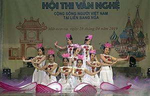 Đêm Chung kết ấn tượng Hội thi văn nghệ Chào mừng Năm hữu nghị Việt - Nga