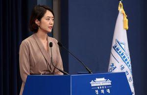 Hàn Quốc phản ứng trước vụ phóng tên lửa mới nhất của Triều Tiên