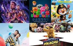 'Avengers: Endgame' dẫn đầu phòng vé tuần thứ 2, 'Thằng em lý tưởng' của Lee Kwang Soo ra mắt khá thành công tại quê nhà