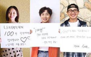 Trước ngày ra mắt khán giả Việt Nam, 'Thằng em lý tưởng' của Lee Kwang Soo vượt qua cột mốc 1 triệu vé tại quê nhà
