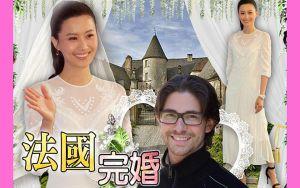 Trần Pháp Lai sẽ làm đám cưới với bạn trai CEO vào ngày 11/5: Yêu từ cái nhìn đầu tiên cách đây 3 năm