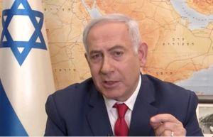 Thủ tướng Netanyahu đề nghị gia hạn thời gian thành lập chính phủ mới