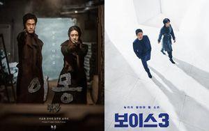 'Different Dreams' của Lee Yo Won giảm - 'Voice 3' khởi động với rating thấp hơn tập 1 phần 2