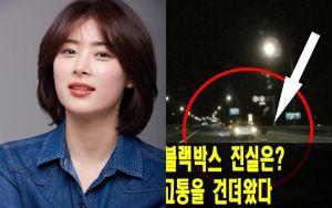 Diễn viên Han Ji Seong bị 2 xe hơi đâm chết: Đã có kết quả khám nghiệm tử thi ban đầu, tình huống lật ngược?
