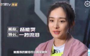 Bị nghi ngờ về diễn xuất, Dương Mịch chứng minh kỹ năng rơi nước mắt trong show 'Trốn thoát khỏi mật thất'