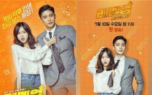 Han Bo Reum và Sung Hoon cực đẹp đôi trong loạt poster đầu tiên của phim 'Level Up'