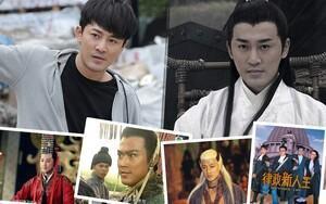 Nhìn danh sách phim này để thấy Lâm Phong chưa được TVB trao giải Thị Đế là điều bất công