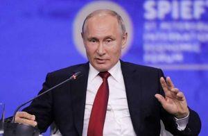 Ông Putin nói Huawei bị 'đẩy khỏi thị trường toàn cầu một cách thô bạo'