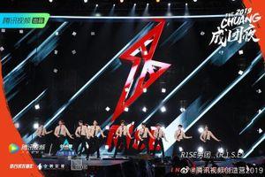 Tiết lộ 11 thực tập sinh 'Produce X 101' bản Trung được ra mắt: Hà Lạc Lạc hạng 2, ai là quán quân?