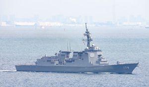 Soi cận cảnh tàu chiến nhất của Phòng vệ Biển Nhật Bản
