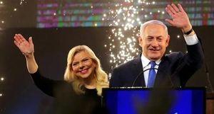 Phu nhân Thủ tướng Israel bị kết tội lạm dụng quỹ công