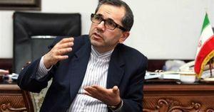 Iran gửi thư cho Tổng thư ký Liên Hợp Quốc sau vụ bắn máy bay Mỹ