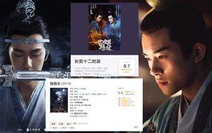 Lên sóng cùng thời điểm, 'Trường An 12 canh giờ' của Dịch Dương Thiên Tỉ đạt 8,7 điểm Douban trong khi 'Trần Tình lệnh' bị chê tơi tả