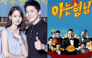 YoonA và Jo Jung Suk sẽ làm khách mời trên chương trình Knowing Brothers ngoài Running Man để quảng bá phim điện ảnh 'E.X.I.T'